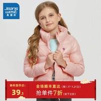 真维斯女童 冬装 锦纶油光布间棉棉衣外套