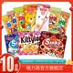 Glico格力高 儿童休闲零食饼干棒大礼包 10盒装 36元(需用券)