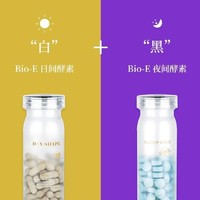 BIO-E 早安溶脂片 60粒 + 晚安溶脂片 90粒