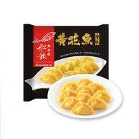 船歌鱼水饺 黄花鱼水饺230g *2件