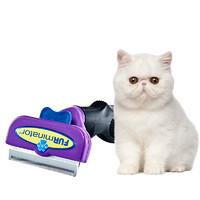 富美内特梳子祛毛梳毛刷猫梳毛专用去浮毛英短猫咪用品掉毛猫毛梳