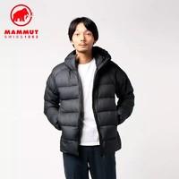 MAMMUT/猛犸象 男士防泼水轻量高保暖900蓬鹅绒羽绒服