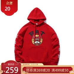 李宁官方卫衣男女同款2020新品新年鼠一数二套头连帽卫衣AWDQ254 红色-1 M *2件