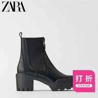 ZARA  女鞋 秋冬折扣 黑色拉链沟纹高跟时装短靴 15117001040