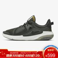 耐克(Nike)Joyride CC透气泡棉缓震休闲男士运动跑步鞋AO1742-003 AO1742-302 43