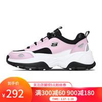 SKECHERS 斯凯奇 女鞋新款D'lites熊猫鞋绑带复古运动鞋 88888327