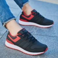 XTEP 特步 男款运动鞋 黑红 9290 45码