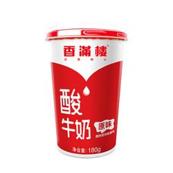 香满楼 搅拌型 原味酸奶酸牛奶 180g*6 *14件