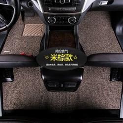 乔氏 思哥达系列 耐磨耐脏地毯式丝圈专车专用五座汽车脚垫 14mm厚度