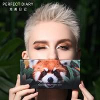 PERFECT DIARY 完 美日记 discovery联名探险家十二色动物眼影盘 *2件