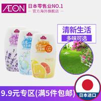 AEON日本TOPVALU厕所除臭消臭芳香剂三种香味套装400ml*3瓶