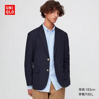 男装 舒适外套 425412 优衣库UNIQLO