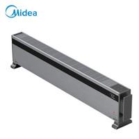 美的(Midea)静音节能 WIFI互联智能遥控踢脚线地暖器HD22X