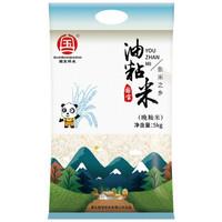 国宝桥米 长粒米 5kg *6件