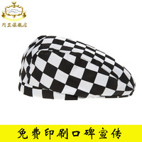 Shan Dou 闪豆 886 女士贝雷帽