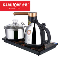 Kamjove 金灶 K9 全智能自动上水电热水壶