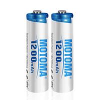 雷欧(motoma)充电电池5号1.2V电池五号AA1200毫安镍氢电池2节装