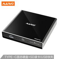 MAIWO 麦沃 K2525 多功能移动固态硬盘 128GB