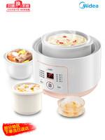 美的电炖锅燕窝隔水炖全自动煲汤宝宝专用小电炖盅家用熬煮粥神器