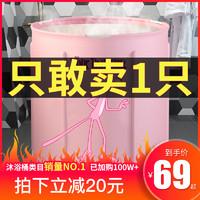 泡澡桶大人可折叠洗澡沐浴桶家用全身浴缸浴盆大号加厚泡澡神器