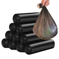 加厚家用5卷垃圾袋100只