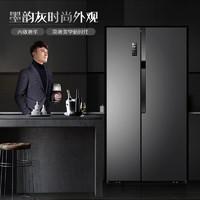 Ronshen 容声 BCD-592WD16HPA 一级变频 双开门冰箱 592L(前1小时)