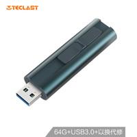台电(Teclast)64GB USB3.0 U盘 锋芒Pro 暗夜绿