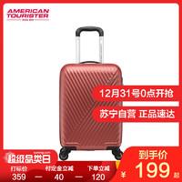 AMERICAN TOURISTER 美旅 AX9 万向轮拉杆箱 20寸