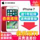 Apple/苹果 iPhone 7手机官方旗舰店苹果7国行全网通手机6s 7 8plus智能 xr XSMAX 11pro手机 2698元