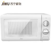 苏宁极物小Biu微波炉 JWM20-01W