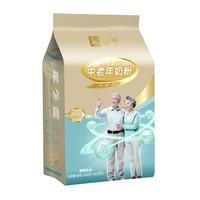 蒙牛 铂金多维高钙中老年奶粉 成人奶粉 400g *7件