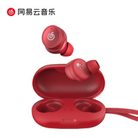 网易云音乐真无线蓝牙耳机 入耳式蓝牙 运动耳机