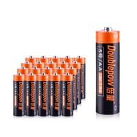 倍量 碳性干电池 5号/7号 20节