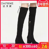 DAPHNE 达芙妮 女士时尚长靴 多款可选 *3件