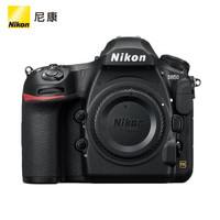 尼康(Nikon)D850专业级超高清全画幅数码单反相机 单机机身(不含镜头) *2件