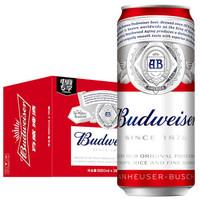 百威(Budweiser) 百威新年定制款 经典拉格啤酒 550ml*15听 *3件