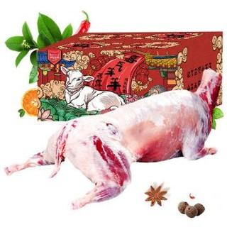 喜气洋洋 杞乐康宁夏盐池滩羊 羊肉 生鲜 30斤左右礼盒 白条羊 羊蝎子羊肉卷
