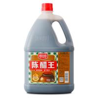 厨邦 陈醋王 老醋 古法传统酿造食醋 凉拌炒菜腌制点蘸调味 泡菜泡豆 1.75L *7件