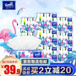 得宝(Tempo)Mini系列抽纸4层80抽18包 面巾纸德宝餐巾纸小包整箱装(天然无香) *4件