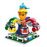 星堡积木XINGBAO创意游乐场塑料小颗粒拼装儿童积木玩具6岁以上 八爪鱼