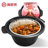 海底捞红烧风味牛肉方便米饭320g *2件