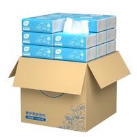 植护 蓝色系列 抽纸 4层*60抽*40包 *2件