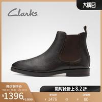 clarks其乐男鞋19秋冬新款英伦商务休闲皮靴切尔西靴潮Oliver Top