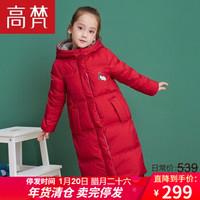 高梵童装女童男童加长加厚过膝长款保暖羽绒服新款东北宝宝儿童连帽90白鸭绒 中国红 110cm