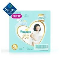 Pampers 帮宝适 一级帮系列 婴儿拉拉裤 XL 64片 *6件