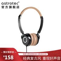 阿思翠(Astrotec) Astrotec/阿思翠 AS100PRO 复古HIFI耳机头戴式 浅咖色