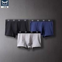 Miiow 猫人 男士纯棉内裤 3条装