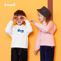 安奈儿童装男女童秋季新款上衣简约字母印花连帽休闲套头卫衣