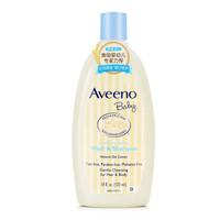 Aveeno 艾惟诺 婴儿每日倍护洗发沐浴露 532ml *2件 +凑单品