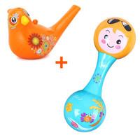 Huile TOY'S 汇乐玩具 玩具创意彩绘水鸟口琴儿童DIY音乐可爱哨子儿童创意口哨喇叭 水鸟橙色+汇乐沙锤蓝色